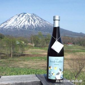 【ギフト】リキッドアイスコーヒー マイルドストロング 1本 ギフト箱入り【無糖・720ml・ビン詰】|takano-coffee