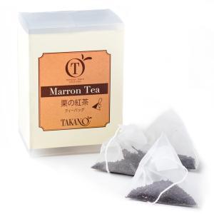 新宿高野 栗の紅茶 ティーバッグ10入|takano-eshop