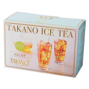 新宿高野 水出し紅茶 マスカット|takano-eshop