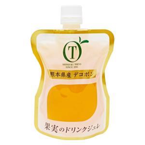 新宿高野 果実のドリンクジュレ 熊本県産 デコポン...