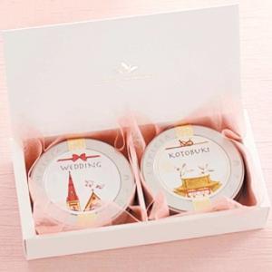 LUPICIA ルピシア 紅茶WEDDING & KOTOBUKI 缶セット