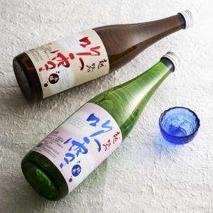 母の日 2021 お酒 日本酒 越路吹雪 純米酒 本醸造 飲み比べセット 720ml  2本 辛口 ...