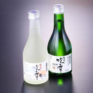 母の日 2021 お酒 日本酒 越路吹雪 純米酒 本醸造 飲み比べセット 300ml 2本 辛口 小...