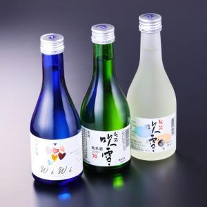 母の日 2021 お酒 日本酒 越路吹雪 吟醸酒 純米酒 本醸造 飲み比べセット 300ml 3本 ...