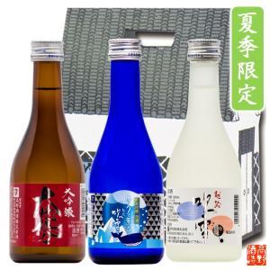 敬老の日 プレゼント 日本酒 飲み比べセット 冷酒 300ml 3本 辛口 小瓶 ミニボトル 大吟醸 吟醸 純米吟醸 お酒 ギフト 新潟 高野酒造|takano-shuzo-y