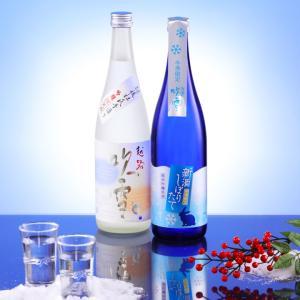 ホワイトデー 2018 日本酒 新酒 しぼりたて 飲み比べセット 720ml 2本 セット 純米吟醸...