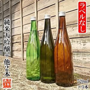 日本酒 飲み比べ 純米大吟醸 入り 謎蔵 セット 720ml...