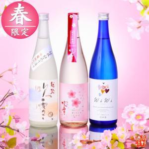 ホワイトデー 2018 日本酒 あらばしり 飲み比べ セット...