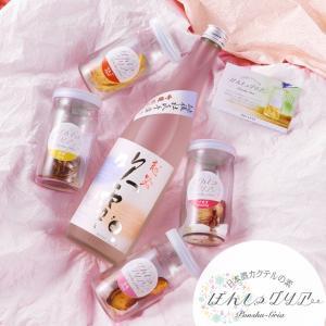 ホワイトデー 母の日 ギフト ぽんしゅグリア 日本酒 セット ゆず もも りんご イチゴ 吟醸酒 7...