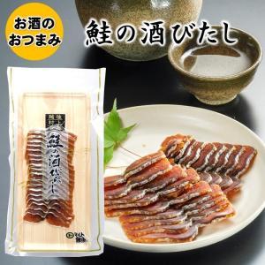 日本海にて漁獲された天然の鮭を、新潟県村上市にて11月から4月までの6ヶ月間、日陰干しにし熟成させた...