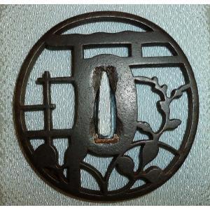 3101-2|takanoha-tousougu