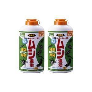 同梱・代引き不可 キング園芸 ムシ退治 粉剤 1kg×2個...