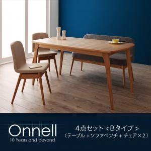 天然木北欧スタイルダイニング【Onnell】オンネル/4点セット<Bタイプ>(テーブル+ソファベンチ+チェア×2)|takanonaisou
