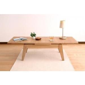 ワイドに広がる伸長式!天然木エクステンションリビングローテーブル Paodelo パオデロ W80-130|takanonaisou