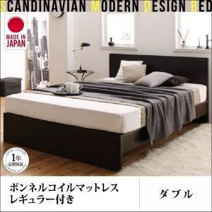 国産・デザインすのこベッド Atchison アチソン ボンネルコイルマットレスレギュラー付き ダブル|takanonaisou