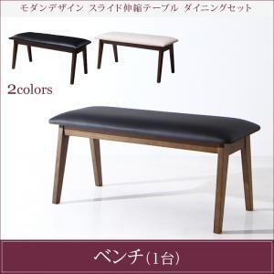 STRIDER ストライダー ベンチ 2P【単品】|takanonaisou