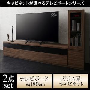 キャビネットが選べるテレビボードシリーズ add9 アドナイン 2点セット(テレビボード+キャビネット) ガラス扉 W180 takanonaisou
