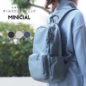 MINICIAL 2層式 ビジネスリュック レディース 撥水 PC リュック 軽い A4 ブラック 黒 通勤 通学 旅行 鞄 カバン|takanonaisou