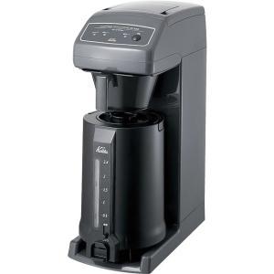 Kalita(カリタ) 業務用コーヒーマシン ET-350 62055|takanonaisou