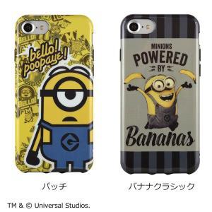 cfee7ef6d6 怪盗グルーシリーズ(ミニオンズ) iPhone8/7/6s/6対応ソフトケース