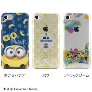 e7ad24a58d 怪盗グルーシリーズ(ミニオンズ) iPhone8/7/6s/6対応ハードケース