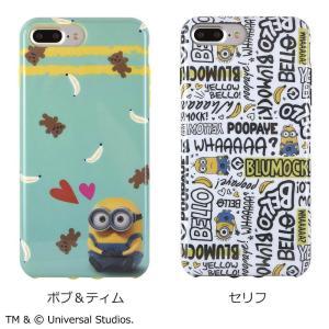 7056cda069 怪盗グルーシリーズ(ミニオンズ) iPhone8Plus/7Plus/6sPlus/6Plus対応ソフトケース
