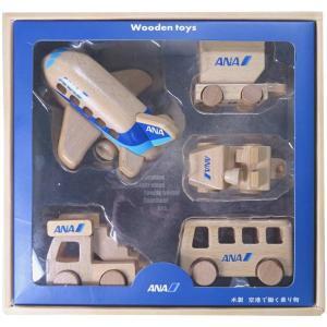 飛行機・パッセンジャーステップ車・トーイングトラクター・コンテナ・バスの5点セットです。プレゼントに...