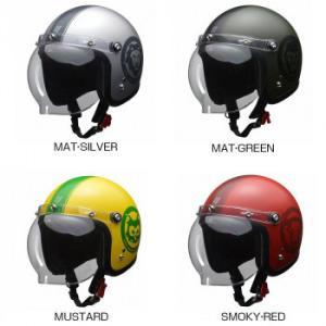 リード工業 MOUSSE ジェットヘルメット 70thアニバーサリーモデル フリーサイズ takanonaisou