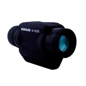 SIRIUS シリウス ズーム防振スコープ シリウス6-12×25