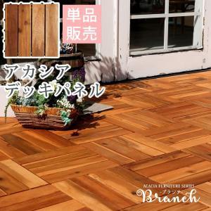 ブランチ 天然アカシア ジョイント式ウッドパネル 単品販売 BRWP300|takanonaisou