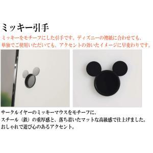 ディズニー ミッキー ふすま用 引手 ※1個単位販売|takanonaisou