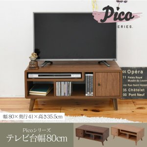 Pico series TV Rack W800|takanonaisou