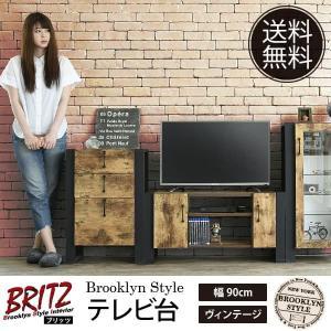 ブルックリンスタイル テレビボード 40型 幅90 高さ46 奥行33 ハイタイプ テレビ台 テレビラック 扉付き 収納 40インチ (jk)|takanonaisou
