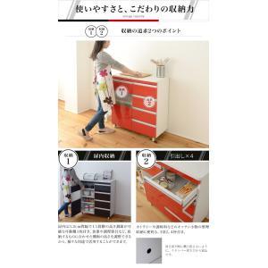 光沢のある 鏡面 仕上げ キッチンカウンター キッチンボード 幅 80 カウンター 引き出し 付き キャスター付き 高さ 90 収納 棚 ラック ガラス扉 (jk)|takanonaisou|02
