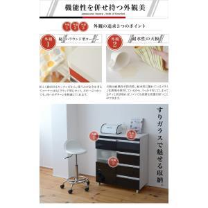 光沢のある 鏡面 仕上げ キッチンカウンター キッチンボード 幅 80 カウンター 引き出し 付き キャスター付き 高さ 90 収納 棚 ラック ガラス扉 (jk)|takanonaisou|04