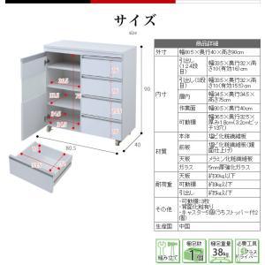 光沢のある 鏡面 仕上げ キッチンカウンター キッチンボード 幅 80 カウンター 引き出し 付き キャスター付き 高さ 90 収納 棚 ラック ガラス扉 (jk)|takanonaisou|06