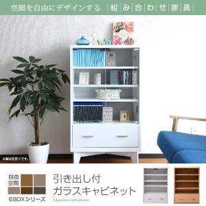 ガラスキャビネット 引き出し 付き 6BOX リビングキャビネット 木製キャビネット 飾り棚 リビング収納 本棚 にもなる 棚 ラック チェスト 幅 60 cm (jk)|takanonaisou