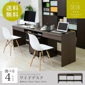 オフィスデスク 同価格で選べる4サイズ ワイドデスク 180 190 200 210 cm 奥行 50 配線収納 ワークデスク 木製 パソコンデスク システムデスク (jk)|takanonaisou