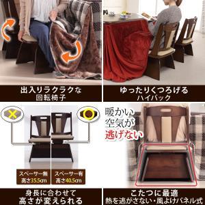 椅子 回転 高さ調節機能付き ハイバック回転椅子 〔ロタチェアプラス〕 木製|takanonaisou|02