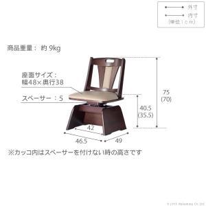 椅子 回転 高さ調節機能付き ハイバック回転椅子 〔ロタチェアプラス〕 木製|takanonaisou|03