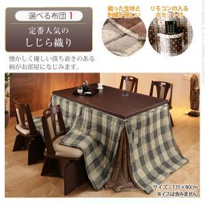 こたつ ダイニングテーブル パワフルヒーター-6段階に高さ調節できるダイニングこたつ-スクット135x80cm+専用省スペース布団 2点セット 長方形 ターンアップ|takanonaisou|05