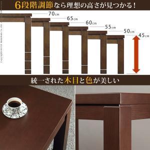 こたつ テーブル パワフルヒーター-6段階に高さ調節できるダイニングこたつ-スクット135x80cm 6点セット(こたつ+掛布団+肘付き回転椅子4脚) 長方形 ターンアップ|takanonaisou|02
