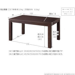 こたつ テーブル パワフルヒーター-6段階に高さ調節できるダイニングこたつ-スクット135x80cm 6点セット(こたつ+掛布団+肘付き回転椅子4脚) 長方形 ターンアップ|takanonaisou|05