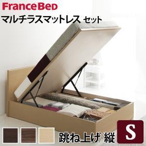 フランスベッド シングル フラットヘッドボードベッド 〔グリフィン〕 跳ね上げ縦開き シングル マルチラススーパースプリングマットレスセット 収納|takanonaisou