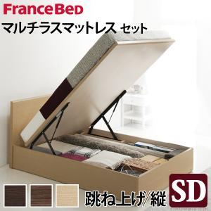 フランスベッド セミダブル フラットヘッドボードベッド 〔グリフィン〕 跳ね上げ縦開き セミダブル マルチラススーパースプリングマットレスセット 収納|takanonaisou