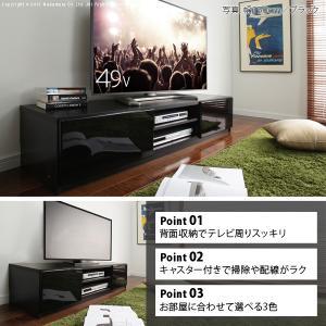 背面収納TVボード ROBIN〔ロビン〕 幅150cm takanonaisou 03