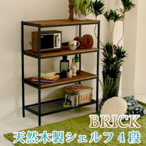 天然木製シェルフ4段  PR-860-4BRN|takanonaisou