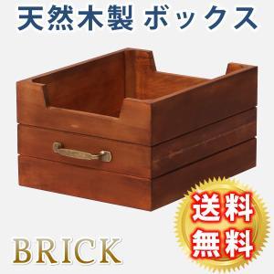 ブリック 天然木製ボックス PR-BOX3036|takanonaisou