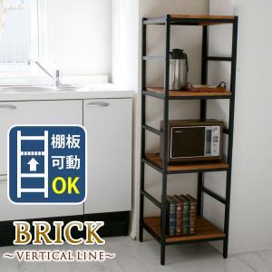 ブリックラックシリーズ4段 40×40×135 PRU-4040135|takanonaisou