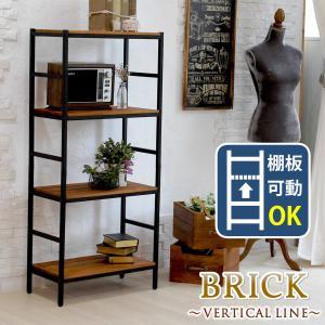 ブリックラックシリーズ4段タイプ 60×32×135 PRU-6032135|takanonaisou